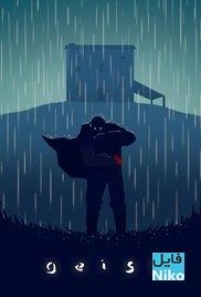 دانلود انیمیشن کوتاه روح – Geist انیمیشن مالتی مدیا