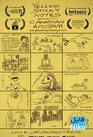 دانلود انیمیشن کوتاه یادداشت های زرد – Yellow Sticky Notes انیمیشن مالتی مدیا
