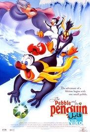 دانلود انیمیشن پنگوئن و سنگ قیمتی – The Pebble and the Penguin انیمیشن مالتی مدیا