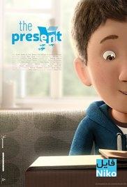دانلود انیمیشن کوتاه هدیه – The Present انیمیشن مالتی مدیا