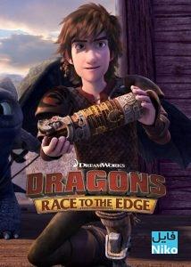دانلود Dreamworks Dragons Season 5 2016 فصل پنجم انیمیشن سریالی اژدهاسواران با زیرنویس فارسی انیمیشن مالتی مدیا مجموعه تلویزیونی