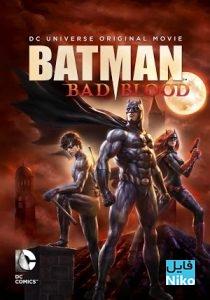 دانلود انیمیشن خصومت – Batman: Bad Blood انیمیشن مالتی مدیا