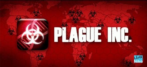 دانلود Plague Inc. v1.13.4  بازی محبوب و فوق العاده ویروسی کردن جهان برای اندروید + مود