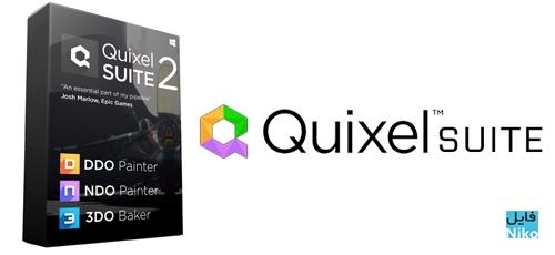 Quixel-Suite