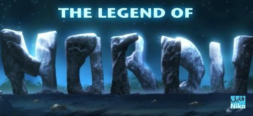 The-Legend-of-Mordu