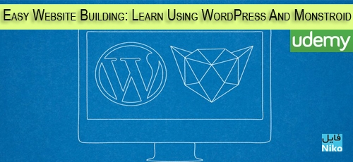 Udemy Easy Website Building Learn Using WordPress And Monstroid