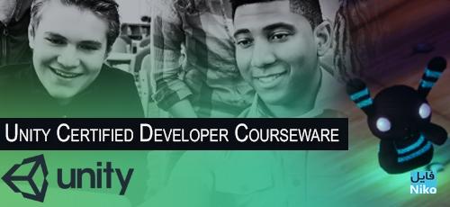 Unity-Certified-Developer-Courseware