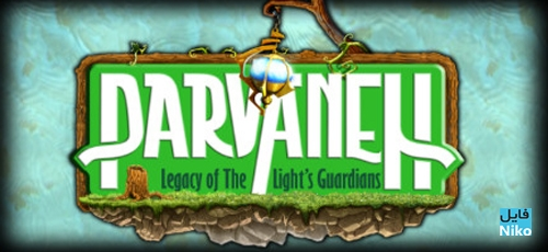 Parvaneh Legacy of the Lights Guardians
