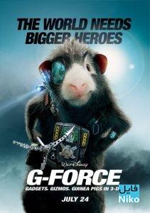 دانلود سینمایی G-Force دو زبانه دوبله فارسی انیمیشن مالتی مدیا