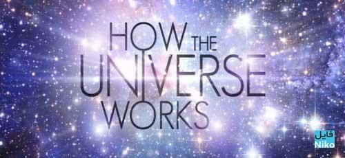 howtheuniverseworks