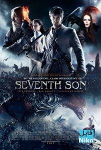 دانلود فیلم سینمایی Seventh Son با زیرنویس فارسی اکشن فانتزی فیلم سینمایی ماجرایی مالتی مدیا