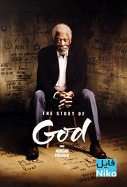 دانلود سریال مستند The Story of God With Morgan Freeman با زیرنویس فارسی مالتی مدیا مستند