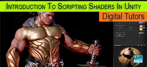 Digital Tutors Introduction To Scripting Shaders In Unity
