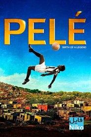 دانلود فیلم سینمایی Pele: Birth of a Legend با زیرنویس فارسی درام زندگی نامه فیلم سینمایی مالتی مدیا ورزشی