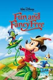 دانلود انیمیشن Fun and Fancy Free انیمیشن مالتی مدیا