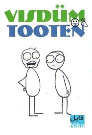 دانلود انیمیشن کوتاه Wisdom Teeth انیمیشن مالتی مدیا