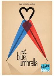 دانلود انیمیشن کوتاه The Blue Umbrella انیمیشن مالتی مدیا