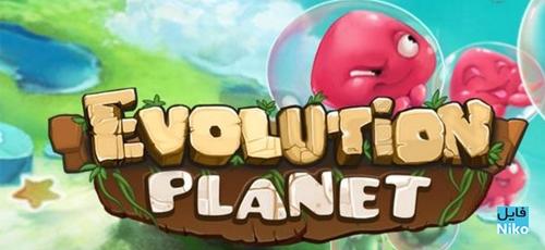 evolution-planet-gold-edition