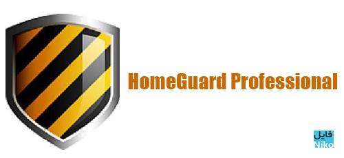 homeguard-professional
