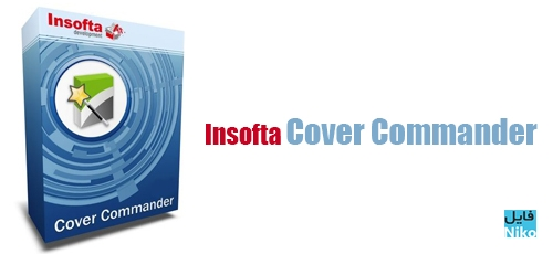 Insofta-Cover-Commander