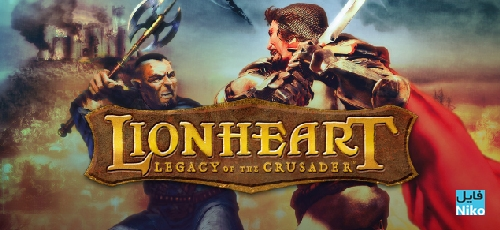 lionheart-legacy-of-the-crusader