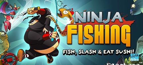 ninja-fishing