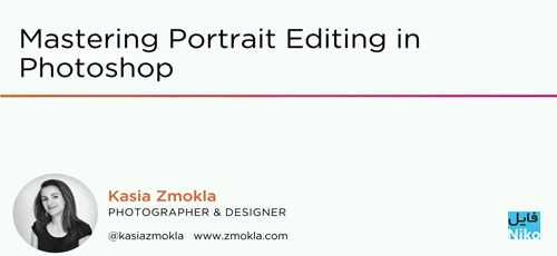 Pluralsight Mastering Portrait Editing in Photoshop