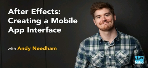 Lynda After Effects: Creating a Mobile App Interface