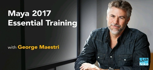 Lynda Maya 2017 Essential Training