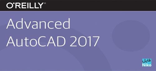 O'Reilly Advanced AutoCAD 2017