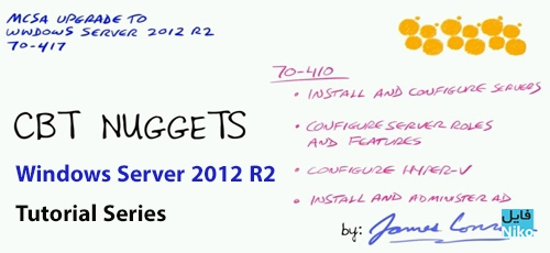 windows-server-2012-with-r2-updates-tutorial-series