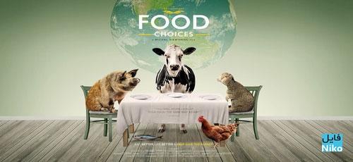 foodchoices-fileniko