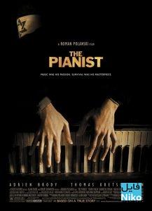 دانلود فیلم سینمایی The Pianist با زیرنویس فارسی جنگی درام زندگی نامه فیلم سینمایی مالتی مدیا مطالب ویژه