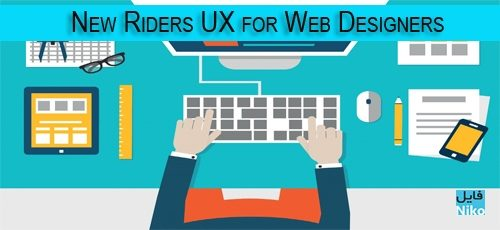 New Riders UX for Web Designers