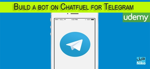 Udemy Build a bot on Chatfuel for Telegram