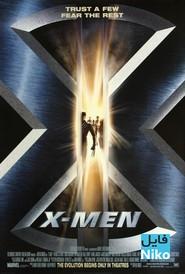 دانلود فیلم سینمایی X-Men با زیرنویس فارسی اکشن علمی تخیلی فیلم سینمایی ماجرایی مالتی مدیا