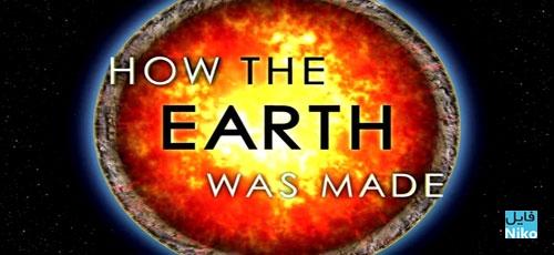 دانلود سریال مستند How the Earth Was Made زمین چگونه ساخته شد