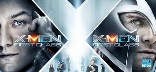 xmen-first-class
