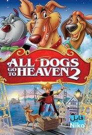 دانلود انیمیشن All Dogs Go to Heaven 2 با دوبله فارسی انیمیشن مالتی مدیا