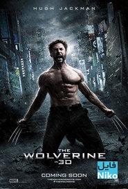 دانلود فیلم سینمایی The Wolverine با زیرنویس فارسی اکشن علمی تخیلی فیلم سینمایی ماجرایی مالتی مدیا
