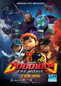 دانلود انیمیشن بوبویبوی – BoBoiBoy: The Movie انیمیشن مالتی مدیا