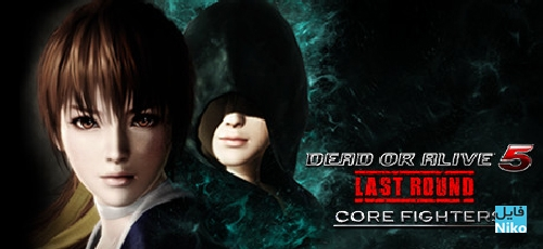 dead-or-alive-5-last-round-core-fighters