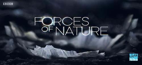 دانلود مستند ۲۰۱۶ Forces Of Nature With Brian Cox نیروهای طبیعت با برایان کاکس