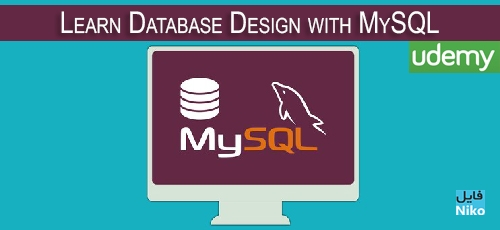 learn-database-design-with-mysql