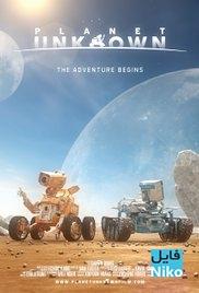 دانلود انیمیشن کوتاه سیاره ناشناخته – Planet Unknown انیمیشن مالتی مدیا