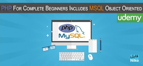 php-for-complete-beginners-includes-msql-object-oriented