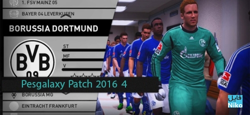 دانلود PESGalaxy Patch 2016 4.00  پچ بازی PES 2016