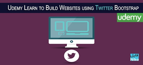 udemy-learn-to-build-websites-using-twitter-bootstrap