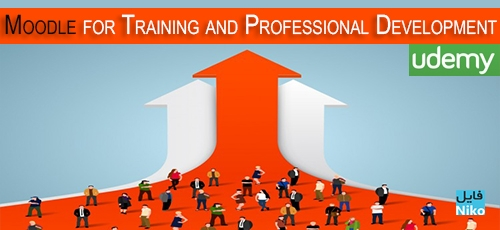 udemy-moodle-for-training-and-professional-development