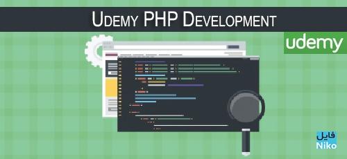 udemy-php-development